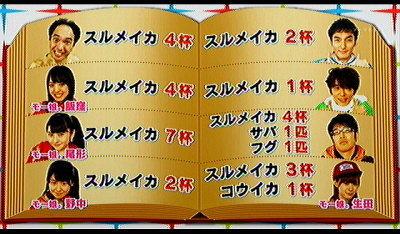 エガ部1123 (15)