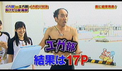 エガ部1123 (14)