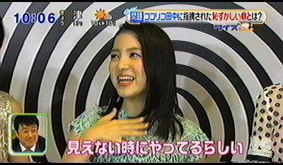 今週の海ちゃん1204 (5)