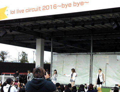 総集編2016用エルオーエル (1)