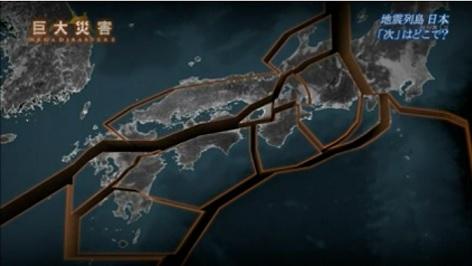 熊本地震予知3
