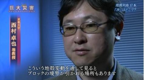 熊本地震予知4