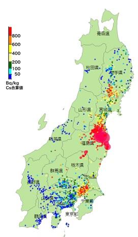 東日本土壌汚染2016