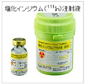 トリチウムとインジウム2