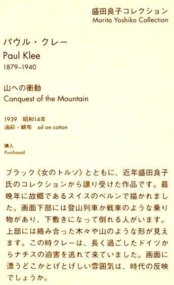 0926-2000.jpg