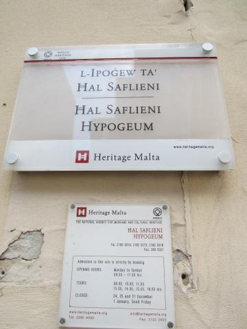 ハル・サフリエニ・ハイポジウム神殿1
