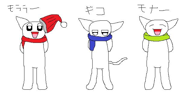 09_冬の姿