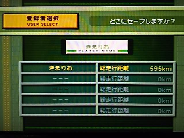 DSC_0113_20160724144915e86.jpg