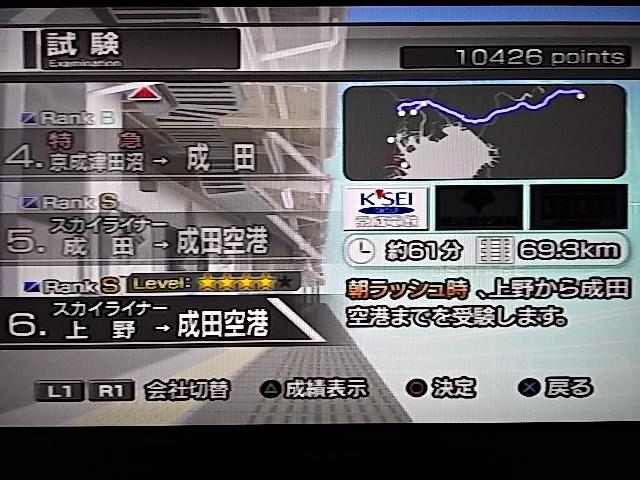 DSC_0329_20160821182125a1e.jpg