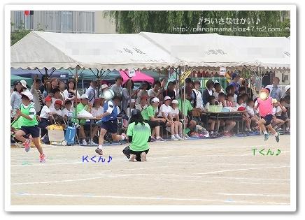 2016 運動会 双子