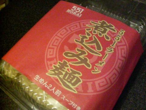 煮込み麺091116