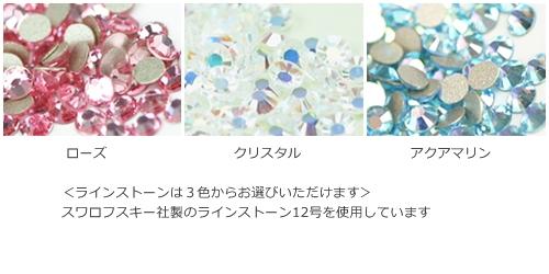 lstone.jpg