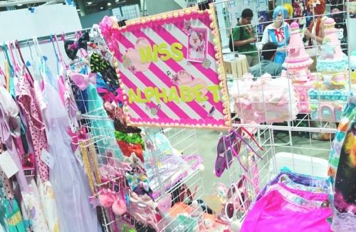 pink67.jpg