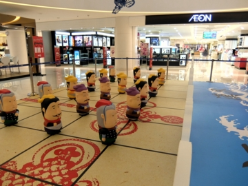 クアラ70ショッピングセンター