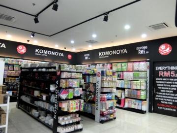 クアラ75ショッピングセンター