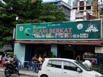 マレーシア128シェラトン周辺