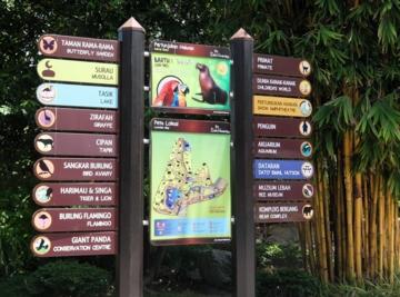 マレーシア138動物園