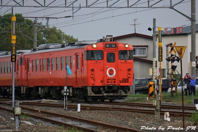 SL16-0048.jpg
