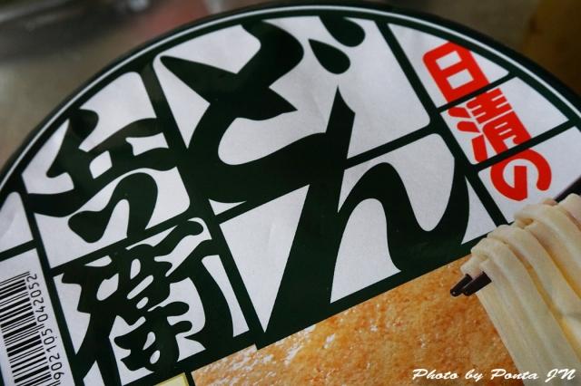 donbei-0001.jpg