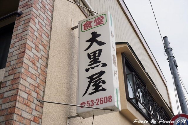 kimura16-0001.jpg