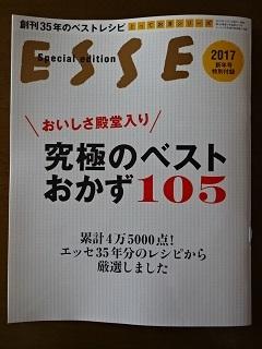 DSC06743_20161222114509716.jpg