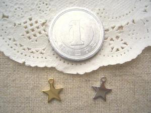 少し小さな星2色