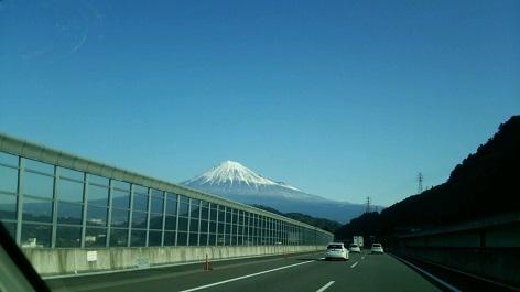 富士市から