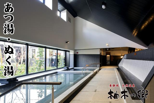 uchiyu2.jpg