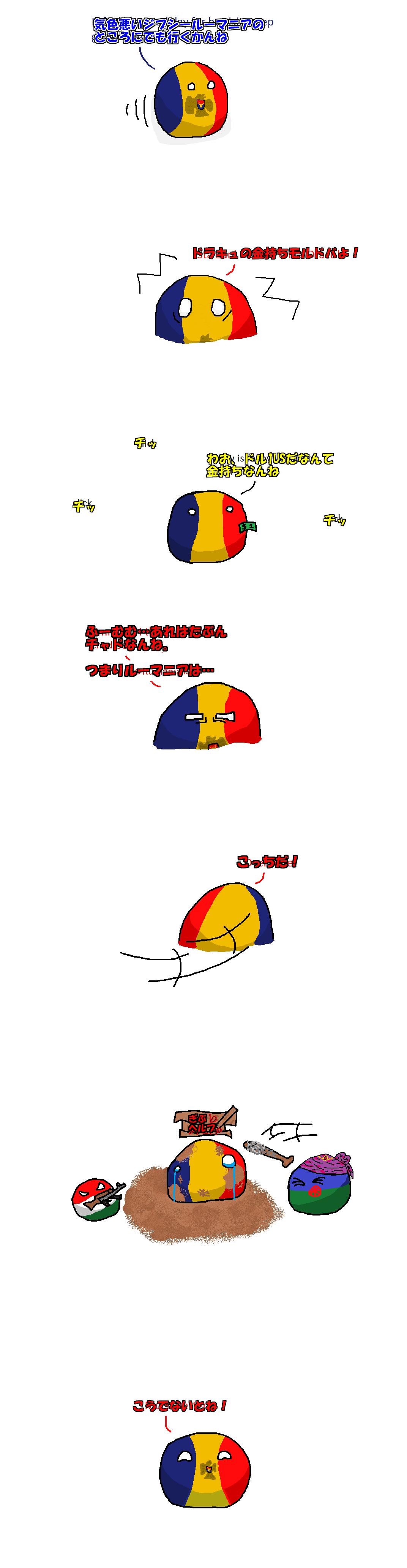 kXsDOmk.png