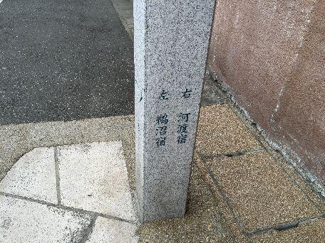 岐阜科学館