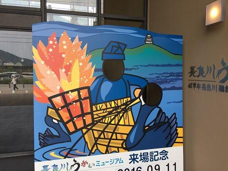 2016岐阜
