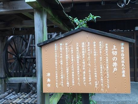 津島まつり