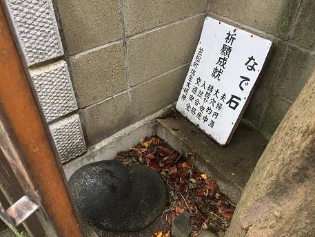 笠松競馬場
