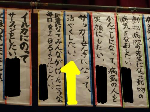 snap_poohsandaisukiyo_2016113141219.jpg