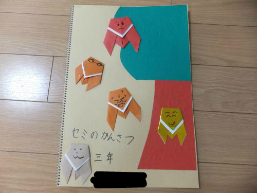 snap_poohsandaisukiyo_201672125928.jpg