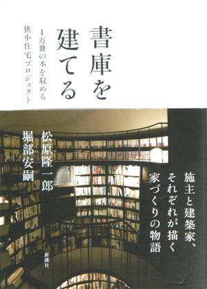 160605-5.jpg