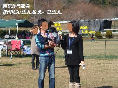 2011朝霧