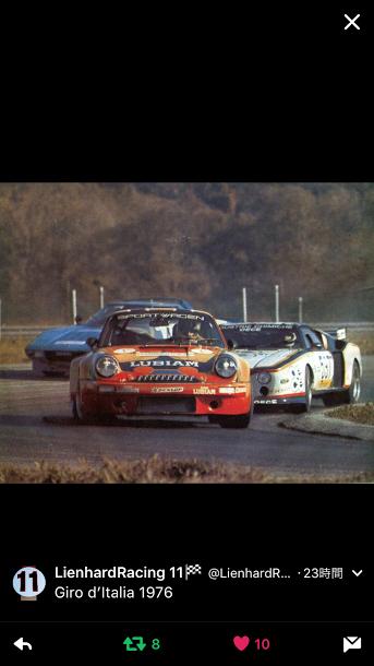 Porscheポルシェ930_1976_TW_20161106
