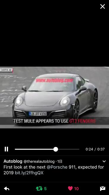 Porscheポルシェ911nex2019_TW_20161114