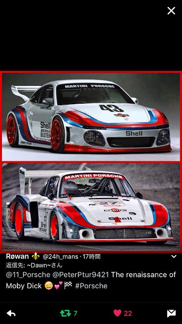 Porsche911ポルシェ997_935Look_TW_20161115