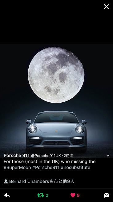Porsche911ポルシェ_Supermoon_TW_20161116