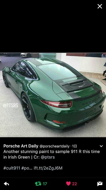 Porscheポルシェ911R_GreenBlack_TW_20161123