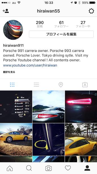 Porscheポルシェ911_instagram_20161123