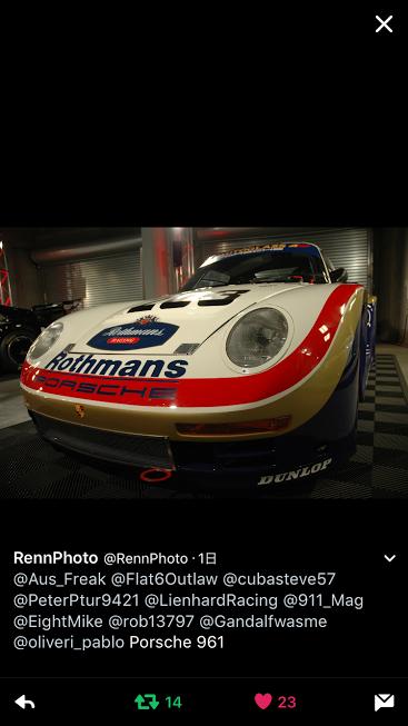 Porsche961ポルシェ961_TW_20161127