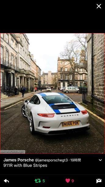 Porscheポルシェ991R_Blue_TW_20161127