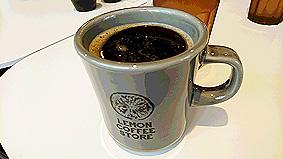 コーヒー20160418