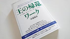 本20160623