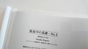 数秘20161108