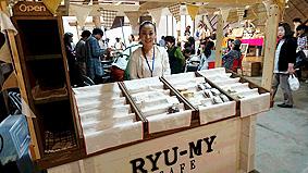 Ryu-my20161017