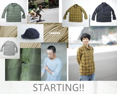 th_starting01.jpg